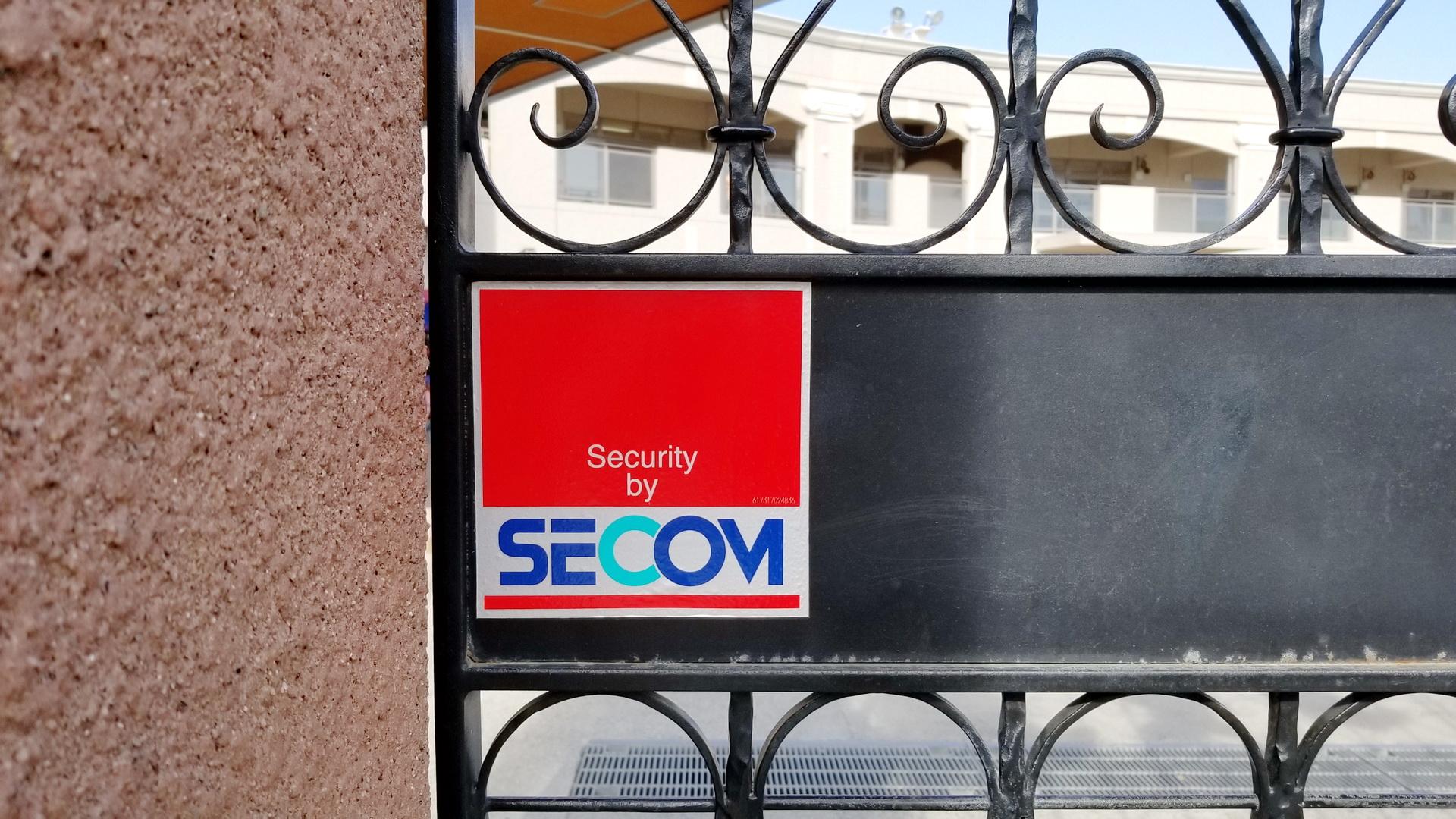 セコム社と防犯契約